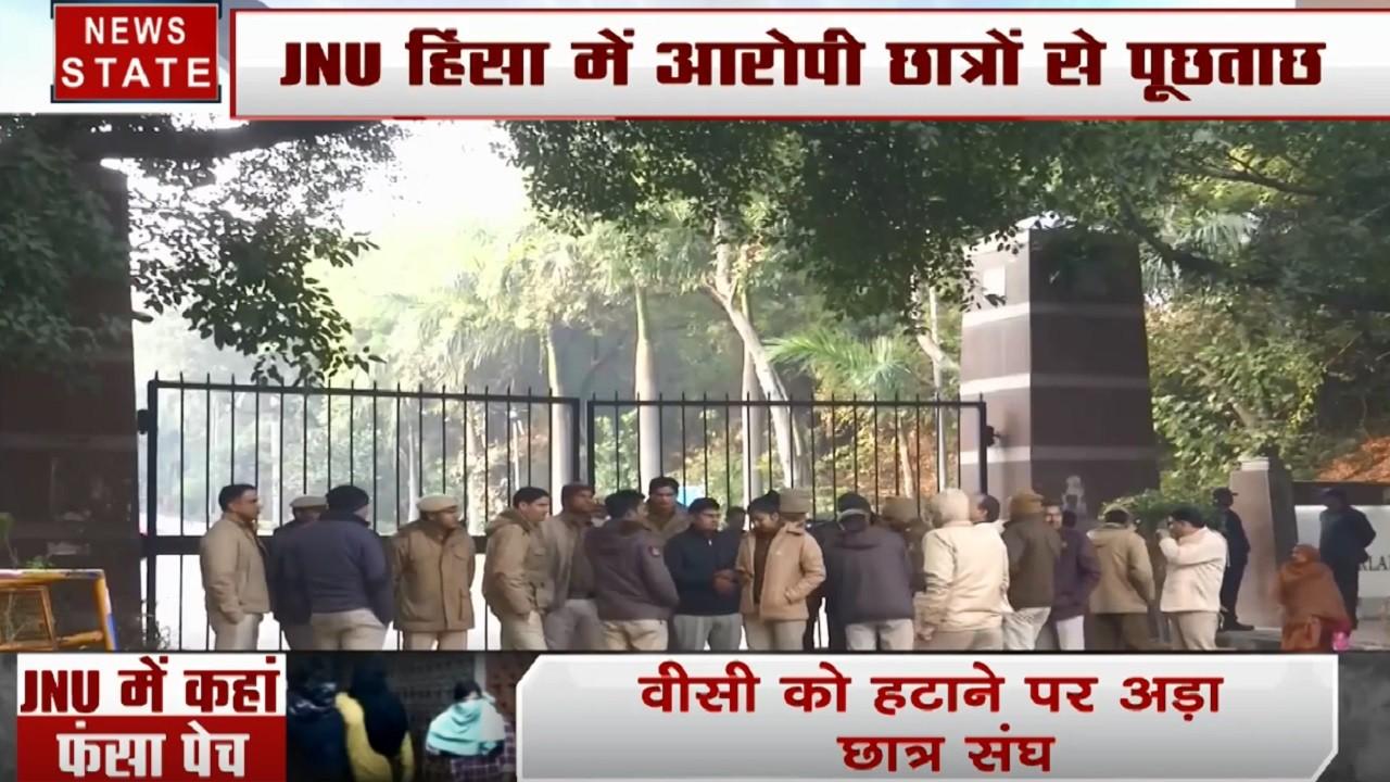 JNU Violence: कैंपस में पसरा सन्नाटा, हर हरकत पर पुलिस की पैनी नजर