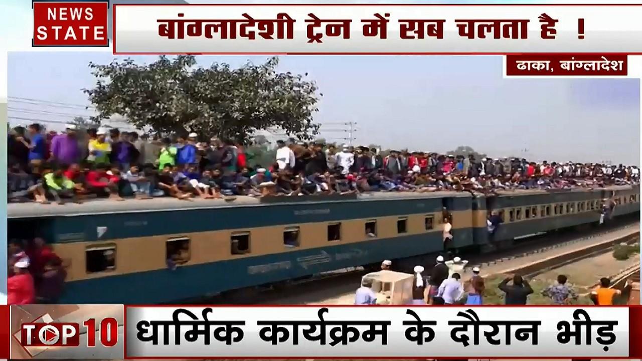 Dhaka: ट्रेन के दरवाजे- छत पर लदे हजारों यात्री, जानलेवा सफर करते बांग्लादेशी मुस्लिमों की भीड़