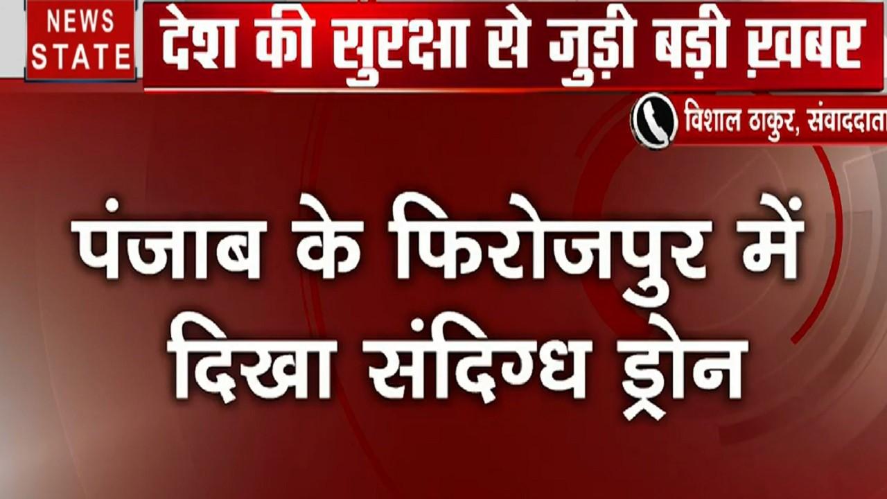 पंजाब के फिरोजपुर- तरणतारन में फिर दिखा संदिग्ध ड्रोन, BSF जवानों ने की फायरिंग, सर्च ऑपरेशन जारी