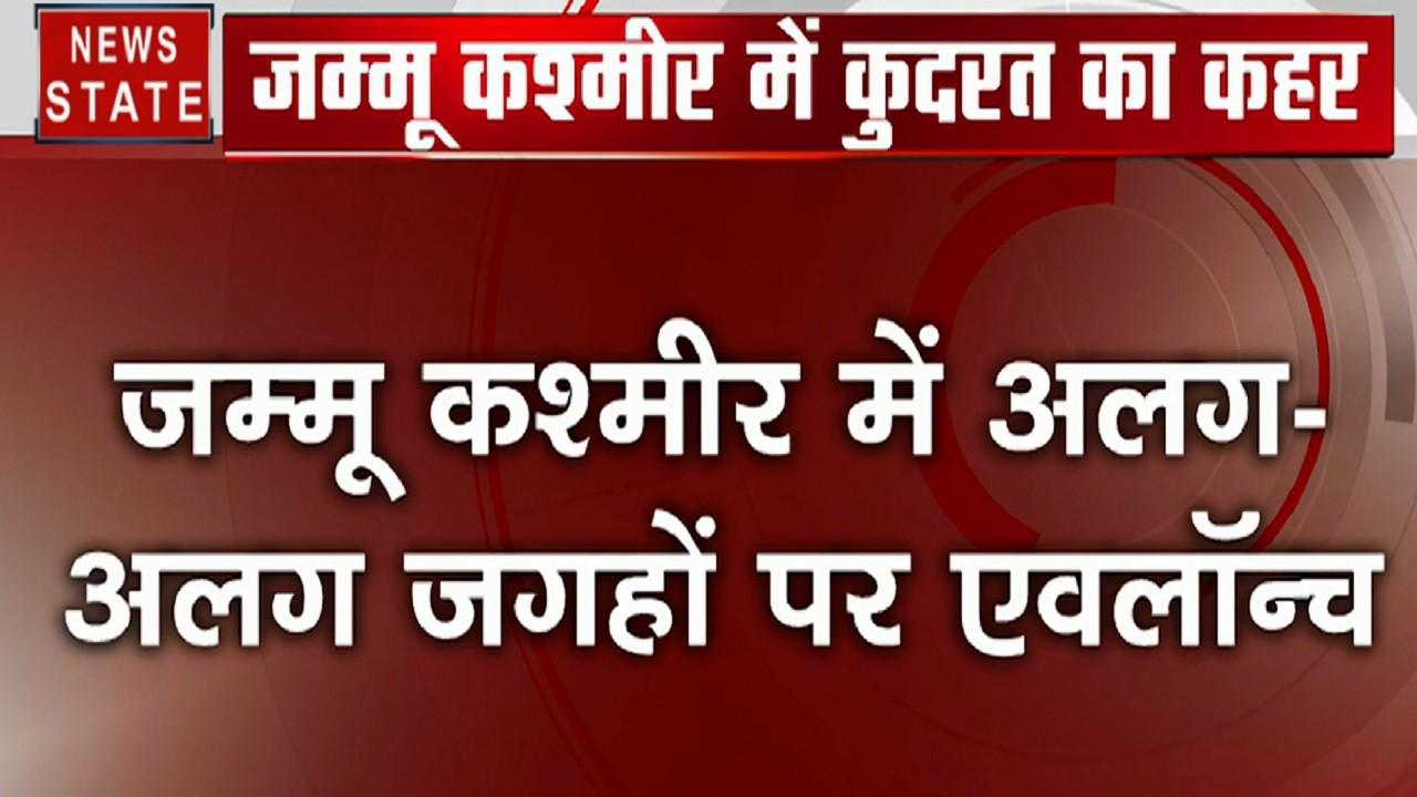 जम्मू कश्मीर में अलग अलग जगहों पर एवलॉन्च, गांदरबल में 5 लोगों की मौत, कई जवान फंसे