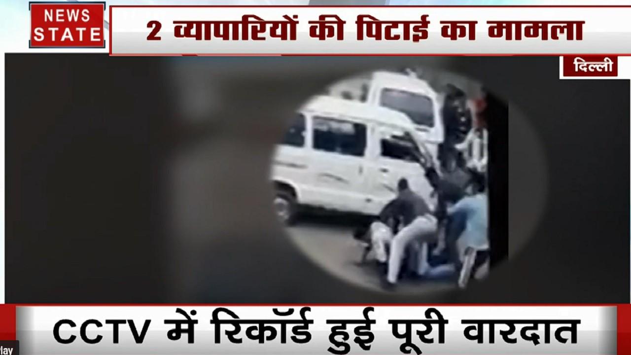 दिल्ली की गाजीपुर मंडी में दो व्यापारियों को मिली धमकी, फिर सरेआम पिटाई, CCTV में रिकॉर्ड बदमाशों की वारदात