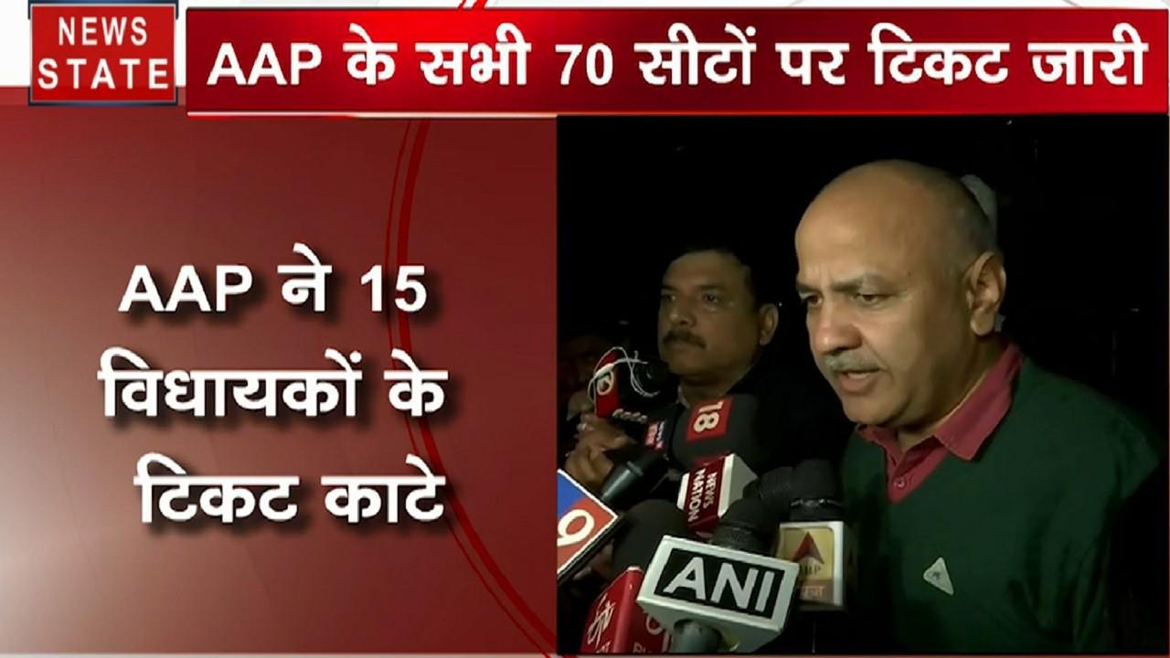 Lakh Take Ki Baat: 15 आप विधायकों का कटा टिकट, कुल 24 नए चेहरे लड़ेंगे चुनाव