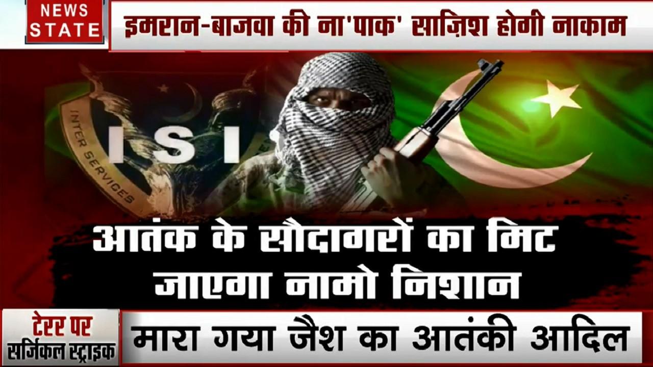 Jammu Kashmir: अब घाटी से आतंक के सौदागरों का होगा खात्मा