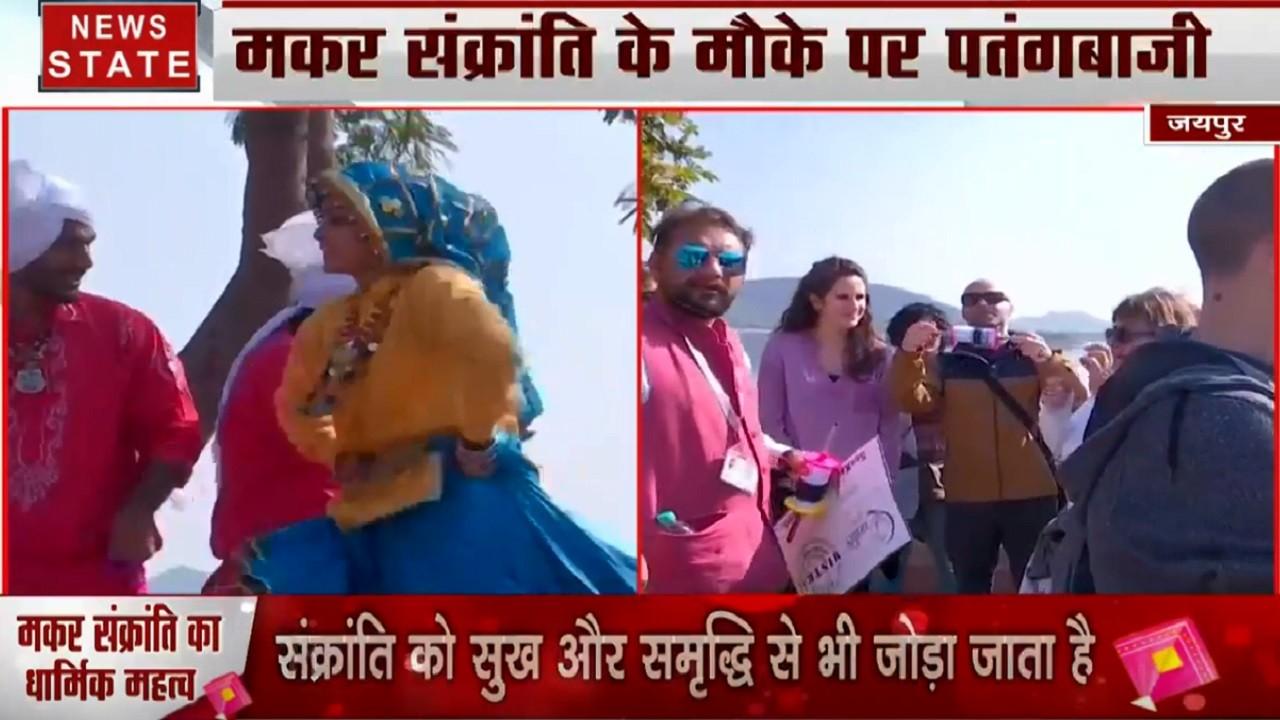 Makar Sankranti 2020: इस बार जयपुर की पतंगबाजी में आसमान में छाएगा जादू