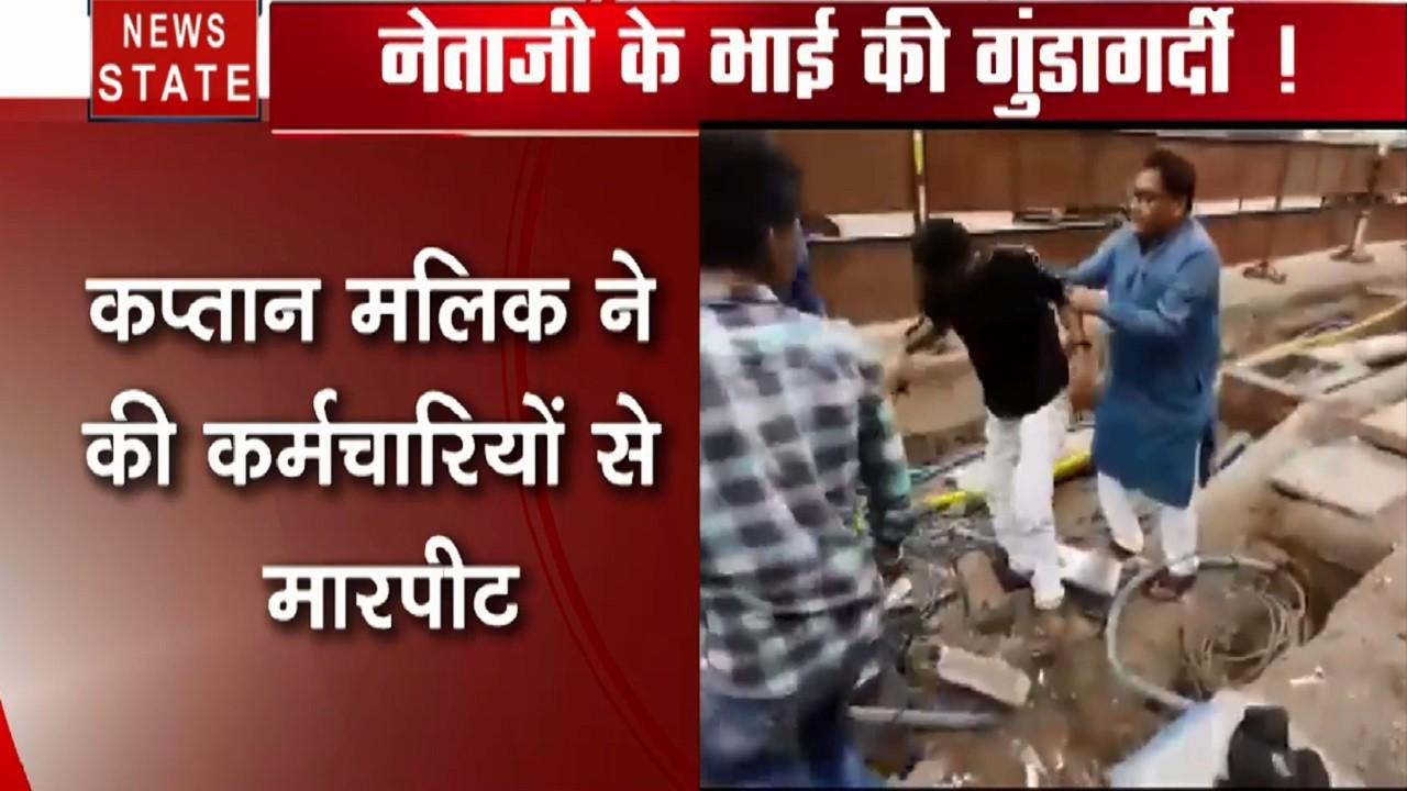 Maharashtra: NCP नेता नवाब मलिक के भाई की गुंडागर्दी, वीडियो हुआ वायरल
