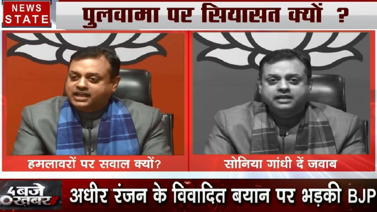 Lok Sabha: पुलवामा पर सियासत शुरू, हिंदू आतंकवाद पर कांग्रेस Vs बीजेपी