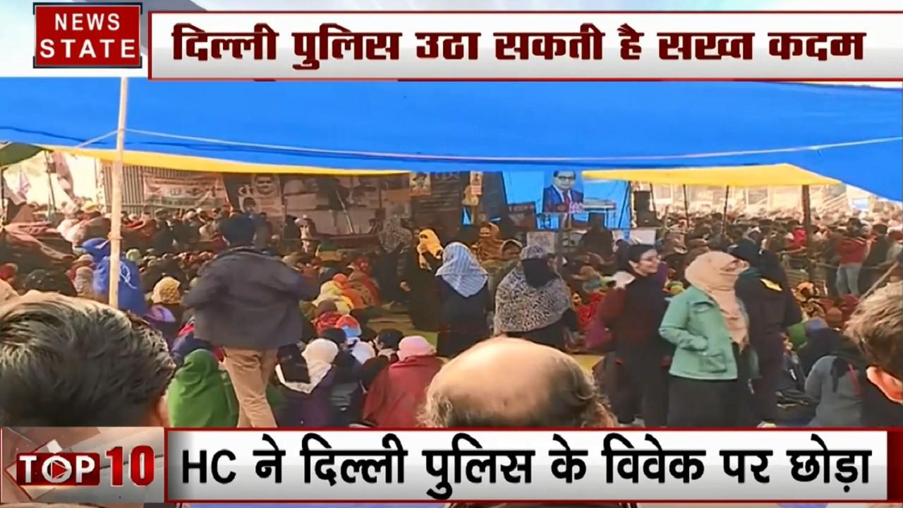 दिल्ली पुविस की शाहीन बाग से प्रदर्शनकारियों को हटाने की कोशिश, नहीं माने तो उठाएंगे सख्त कदम