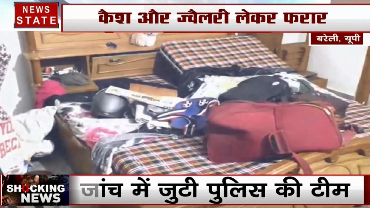 Shocking News: बरेली में सरेआम SO के घर बदमाशों ने डाला डाका, बंदूक की नोक कैश और ज्वैलरी लेकर फरार