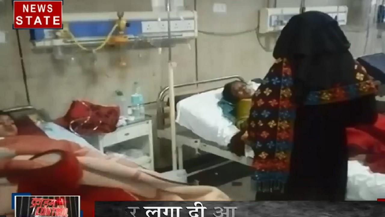 Crime Control: कमरे में सो रहे परिवार पर पेट्रोल डालकर लगा दी आग, महिला समेत 5 बच्चे झुलसे