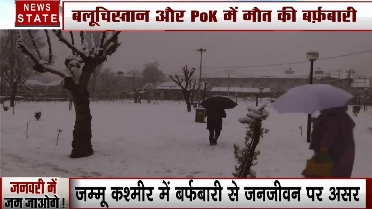 Weather: जम्मू-कश्मीर में हिमस्खलनों में छह सैनिकों समेत 12 लोगों की मौत