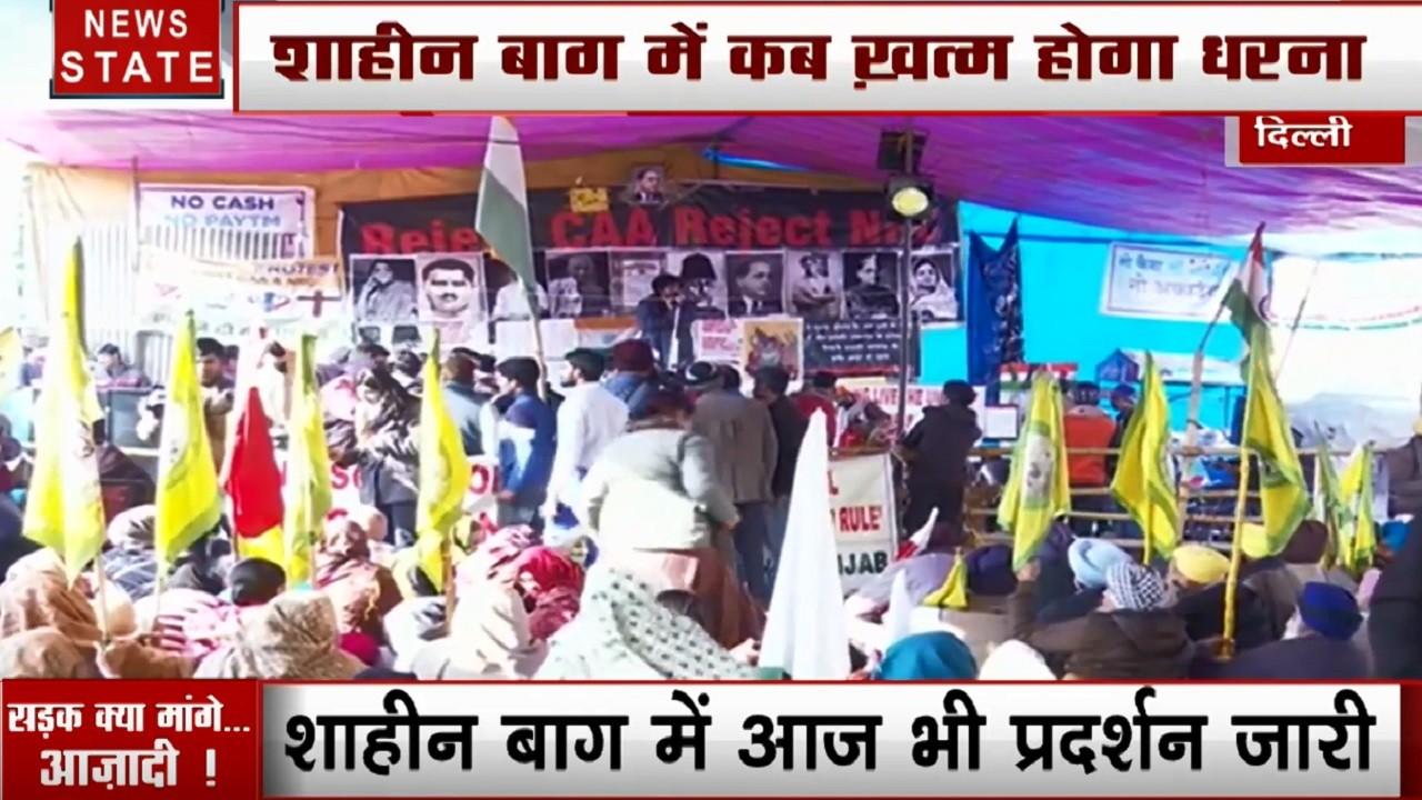 CAA Protest: हाईकोर्ट के आदेश के बाद भी दिल्ली पुलिस नहीं खुलवा पा रही है शाहीन बाग का रास्ता