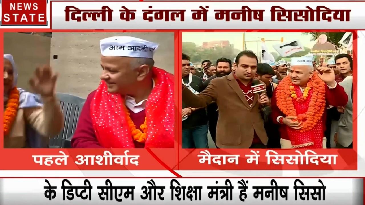 Delhi Election 2020: दिल्ली के दंगल में उतरे मनीष सिसोदिया, पहले लिया बुर्जुगों का आशीर्वाद फिर भरा नामांकन
