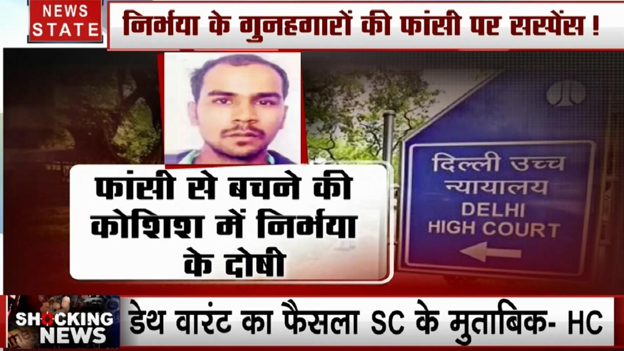 Nirbahaya Case: फांसी से बचने की कोशिश में निर्भया के दोषी, गुनहगार मुकेश ने अब ट्रायल कोर्ट में दाखिल की याचिका