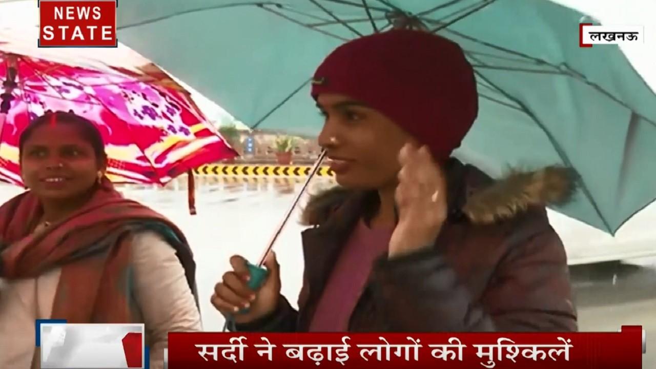 Weather: लखनऊ- बारिश से बेहाल हुए लोग, स्कूल किए गए बंद