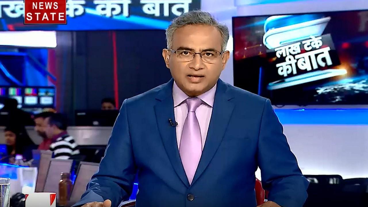 Lakh Take Ki Bat: भारत में Online आतंकवाद को बढ़ावा, क्या है शाहीनबाग धरने का सच