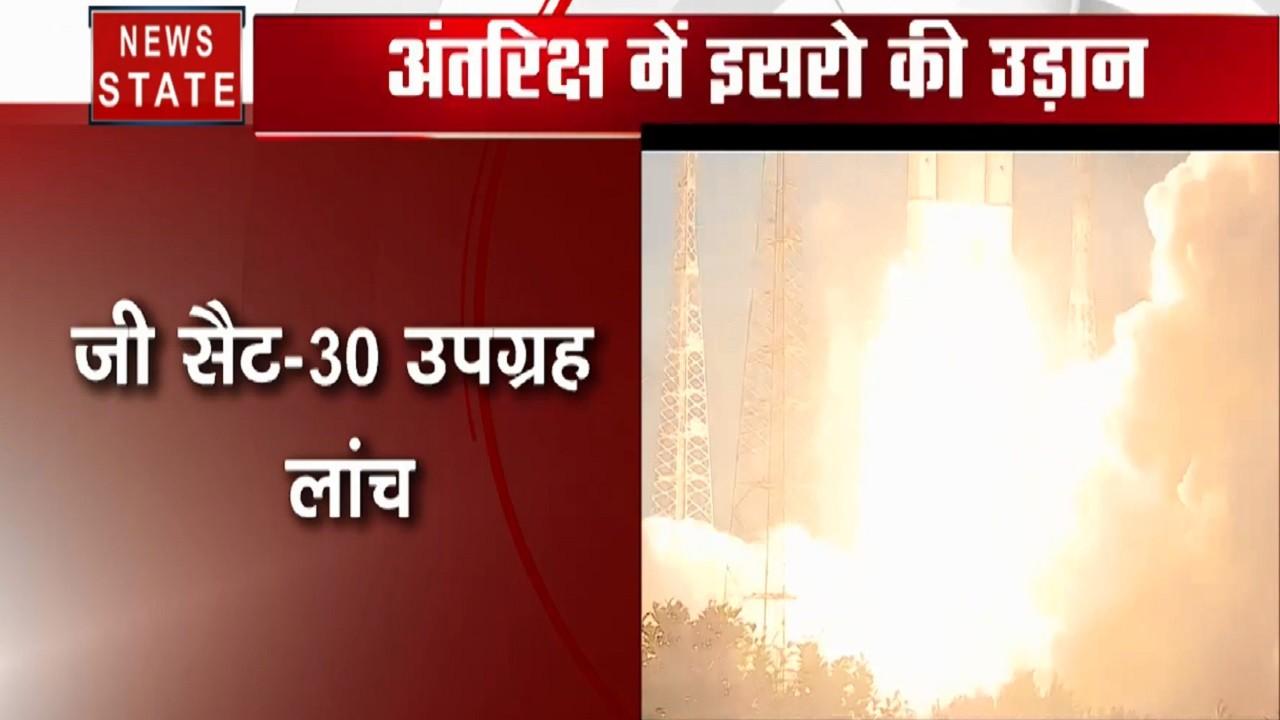 ISRO: अंतरिक्ष में ISRO की एक और कामयाबी, जीसैट-30 उपग्रह लांच