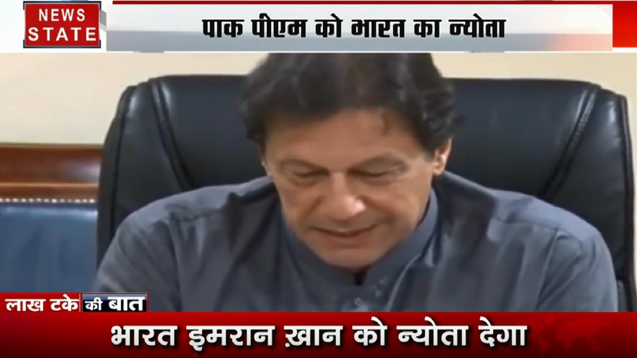 Lakh Take Ki Baat: SCO बैठक में अपनी जगह किसी मंत्री को भेज सकते हैं इमरान खान