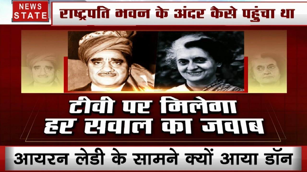 Maharashtra: इंदिरा पर बयान से भड़की कांग्रेस, संजय राउत ने लिया यू- टर्न