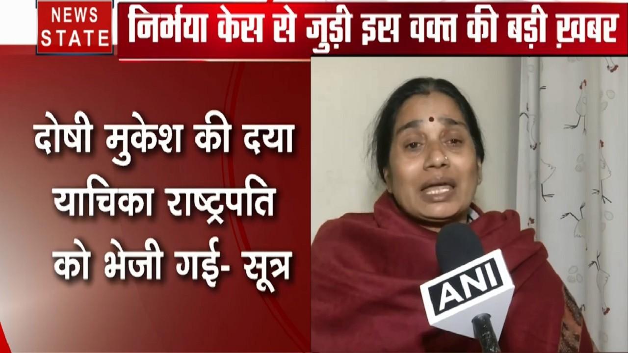Nirbhaya Case: निर्भया की मां बोलीं- वे कोई भी याचिका दायर करें, हम लड़ने को तैयार हैं
