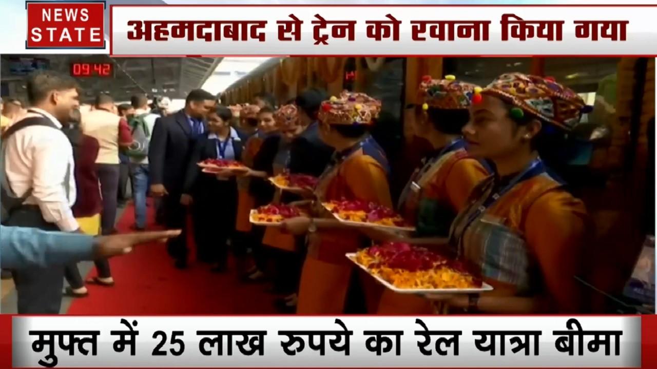Gujarat: मुंबई से अहमदाबाद के लिए चल पड़ी दूसरी प्राइवेट ट्रेन तेजस एक्सप्रेस
