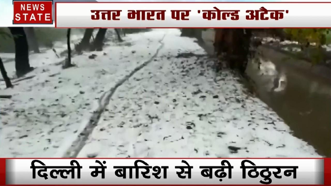 Weather: उत्तर भारत में कुदरत का डबल अटैक जारी, भारी बर्फबारी बनी आफत