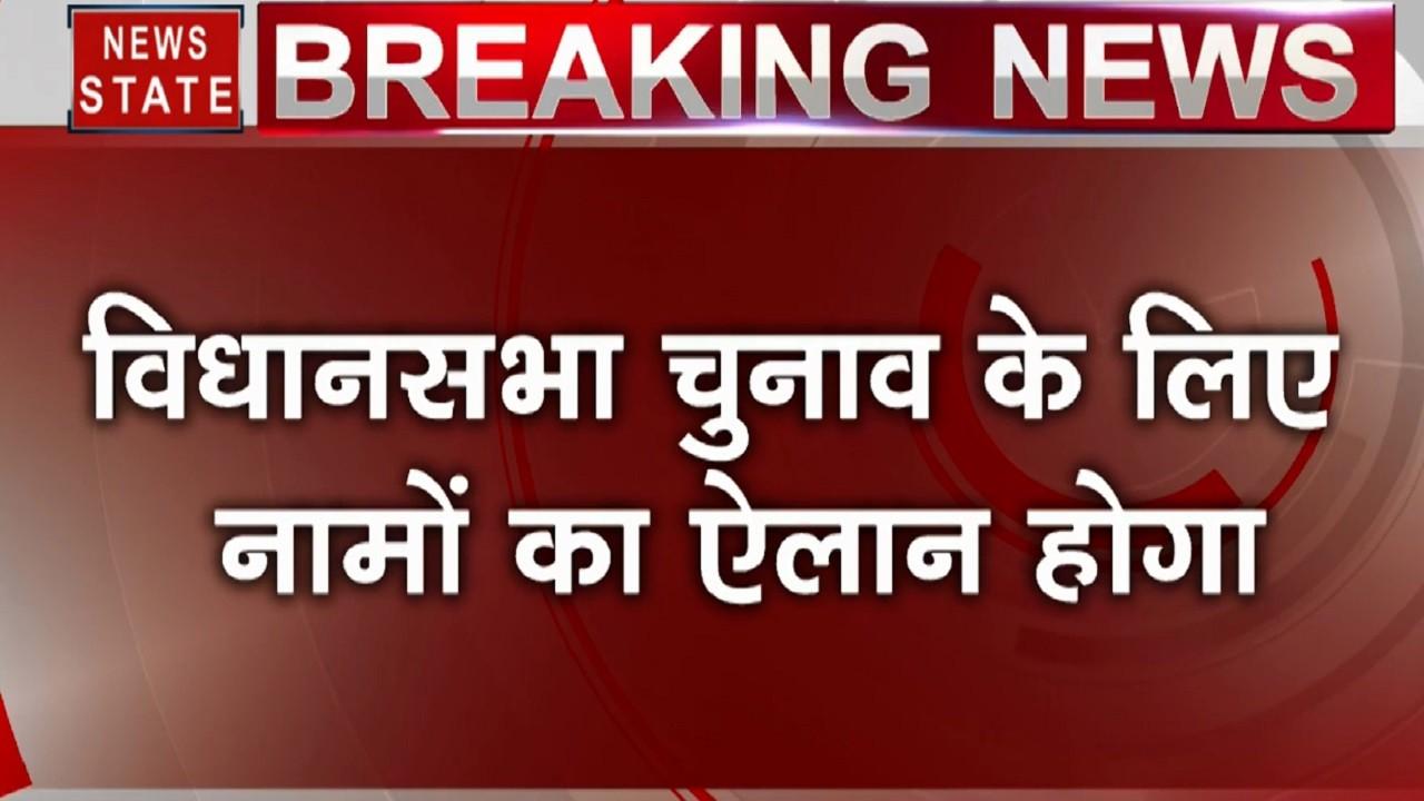 Delhi Assembly Election: कांग्रेस में टिकट बंटवारे से पहले मचा घमासान