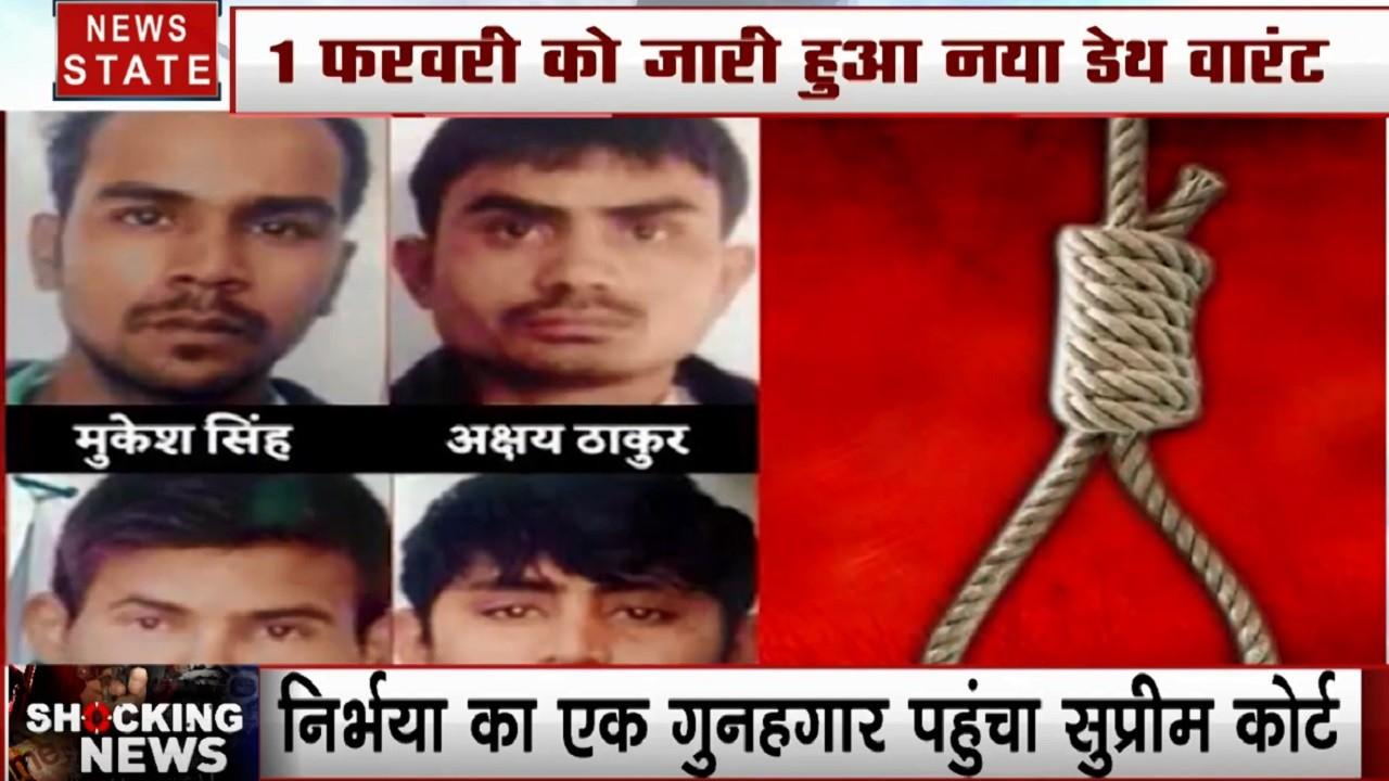 Nirbhaya Case: फांसी को टालने के लिए नए हथकंडे अपना रहे हैं निर्भया के दोषी