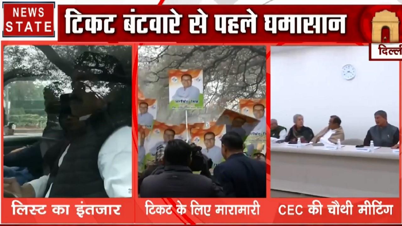 Breaking: सोनिया गांधी के घर पर CEC की चौथी बैठक जारी