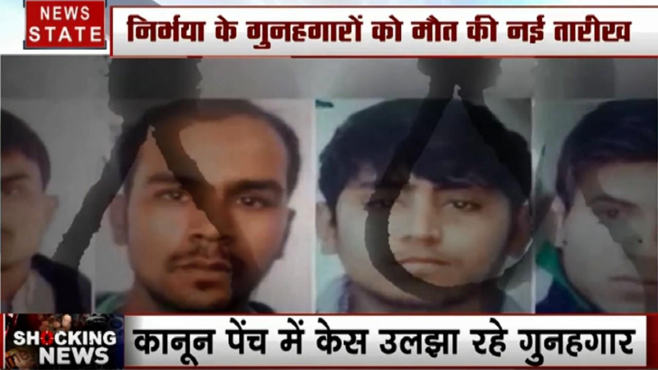 Nirbhaya Case:  इंदिरा जय सिंह की नसीहत पर निर्भया की मां का करारा प्रहार, देखें स्पेशल रिपोर्ट