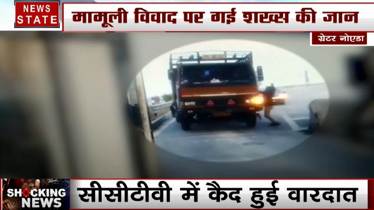 Uttar Pradesh: टोल प्लाजा पर मौत का Live मंजर