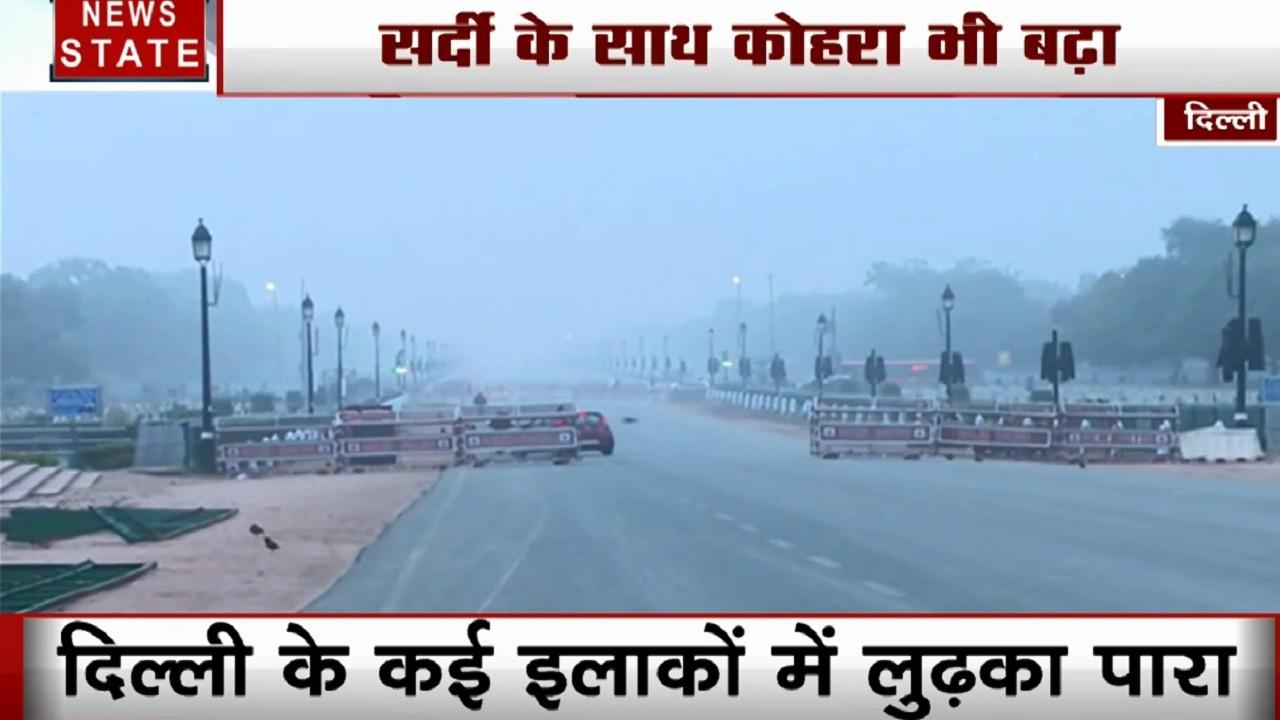दिल्ली के कई इलाकों में लुढ़का पारा, सर्दी के कोहरा बढ़ने से कई ट्रेनें रद्द, 6 डिग्री तक पहुंचा तापमान