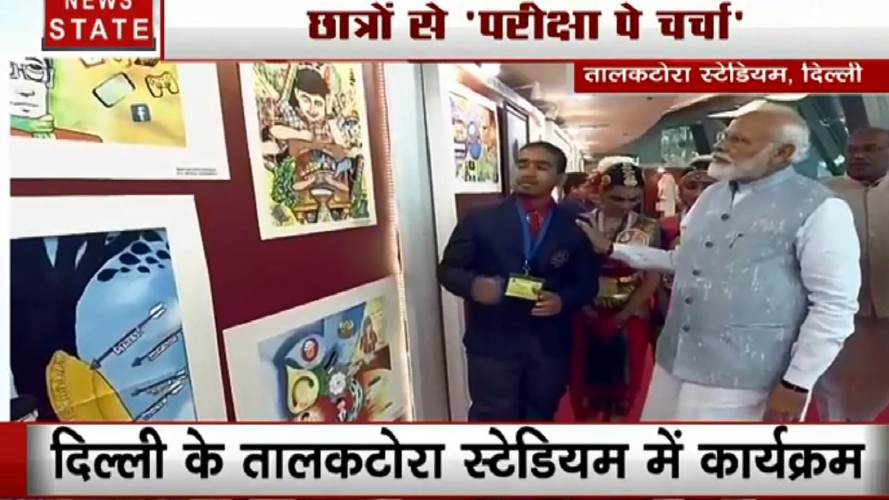 Pariksha Pe Charcha 2020: छात्रों को परीक्षा पर 'नमो मंत्र' देते पीएम मोदी, बच्चों की प्रदर्शनी की सराहना