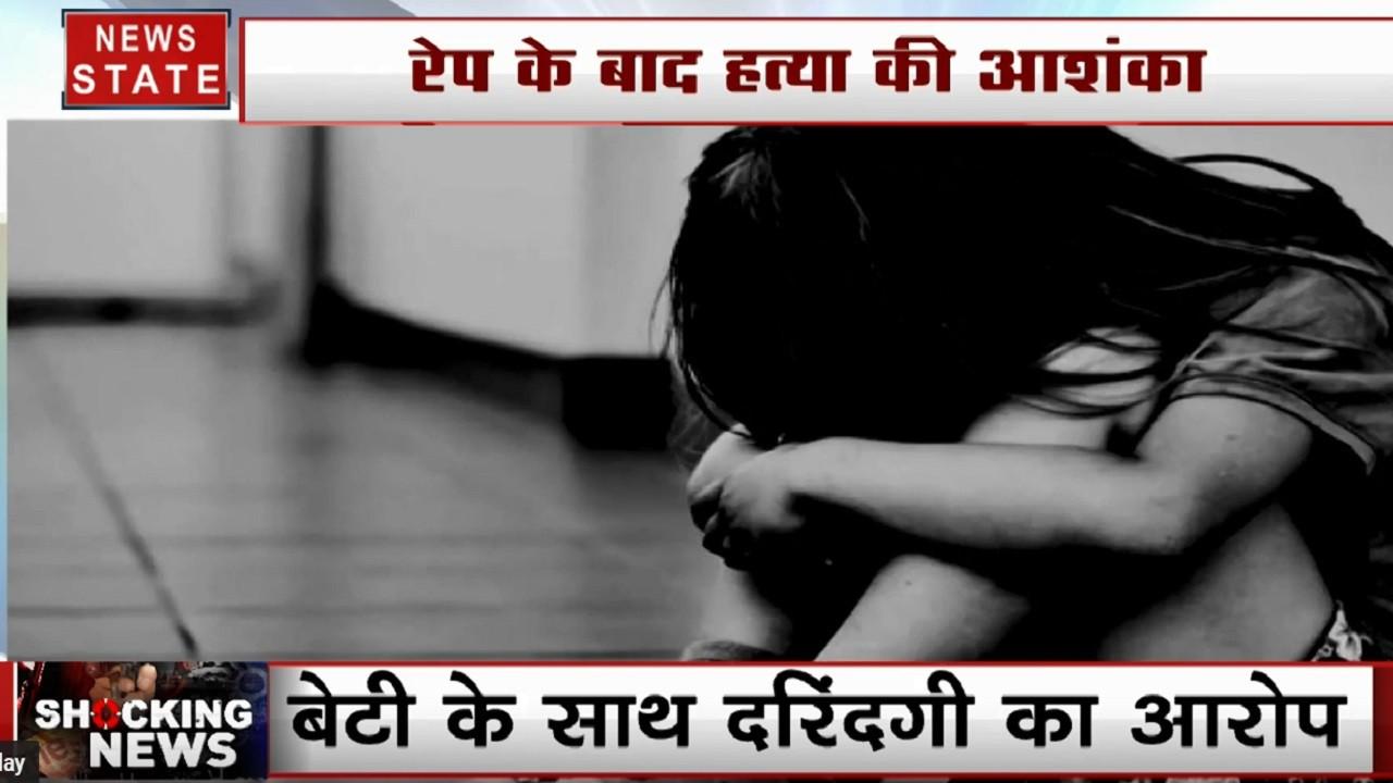 Noida: पहले रेप फिर उतारा मौत के घाट, पिता ने बेटी के साथ हुई दरिंदगी पर मांगा इंसाफ, 2 आरोपी गिरफ्तार