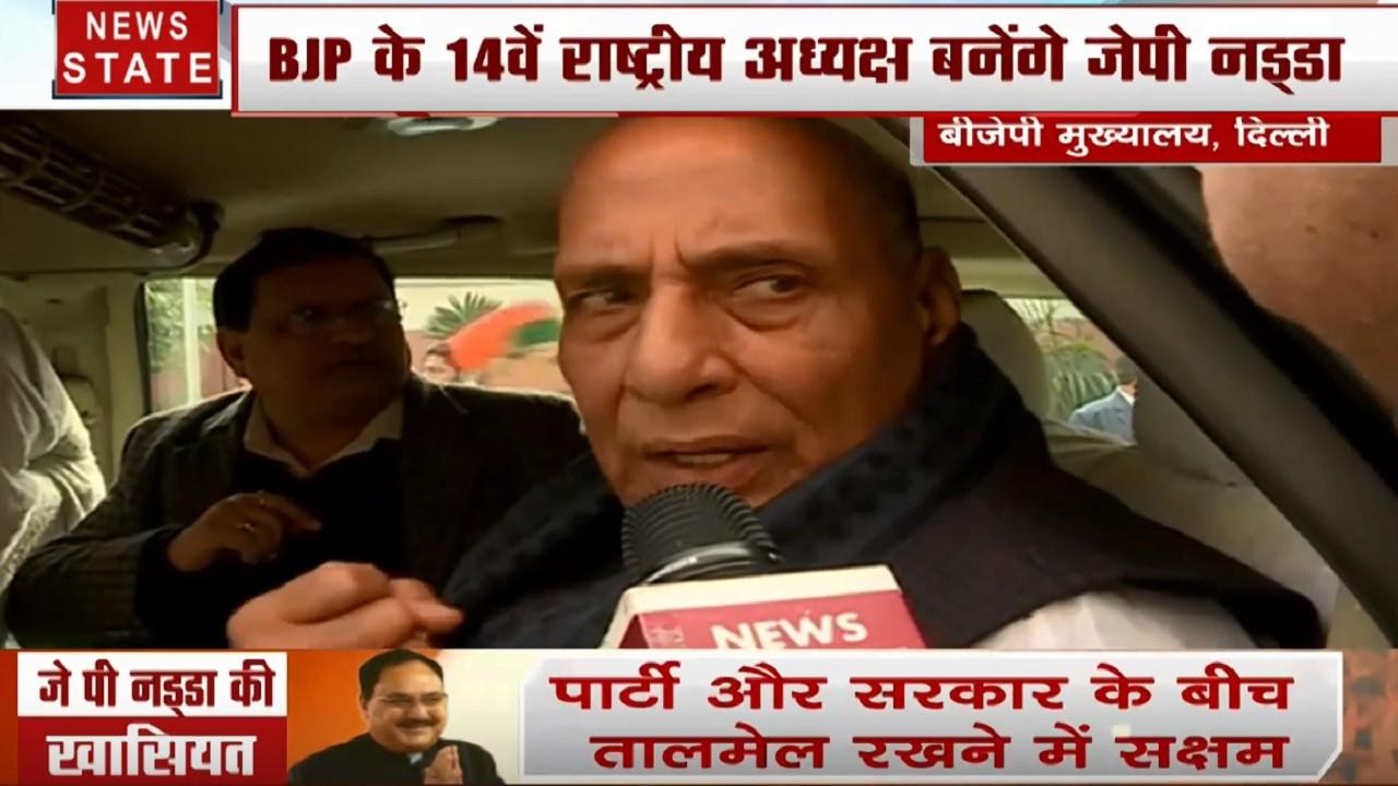 Delhi: JP नड्डा बने बीजेपी के अध्यक्ष, देखें राजनाथ सिंह का Exclusive Interview
