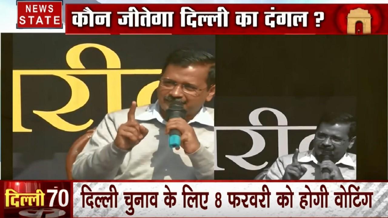 Delhi Assembly Election: देखिए दिल्ली के द्वारका से जनता का मूड, कौन होगा 2020 का किंग