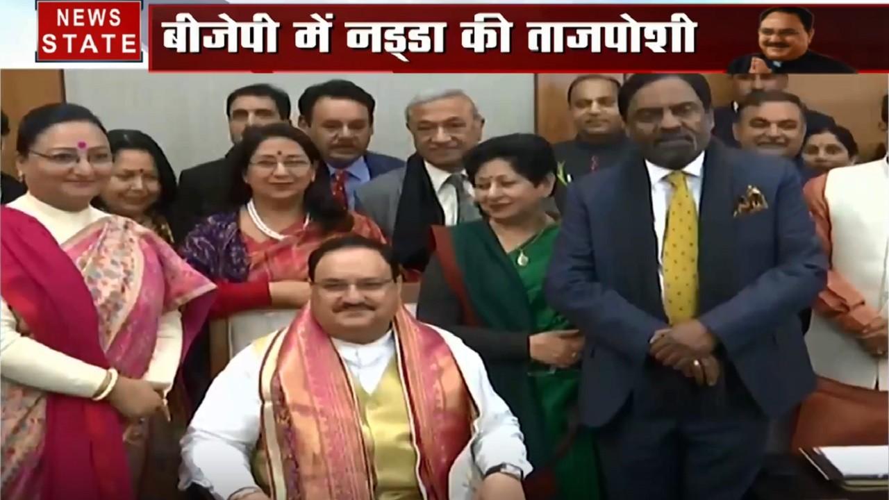 Special: BJP  के नए बॉस बने जेपी नड्डा, कौन हैं जेपी नड्डा