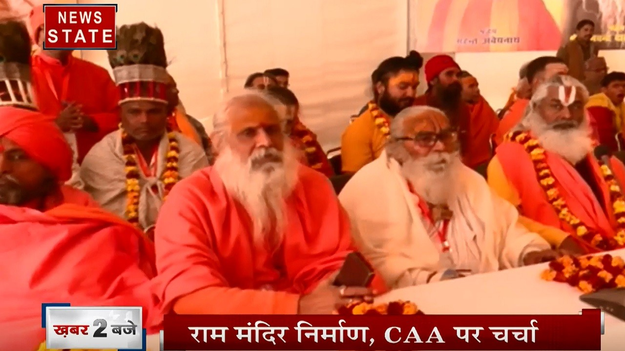 Uttar Pradesh: VHP के केंद्रीय मार्गदर्शक मंडल की बैठक शुरू, मंदिर निर्माण की तारीख का ऐलान संभव