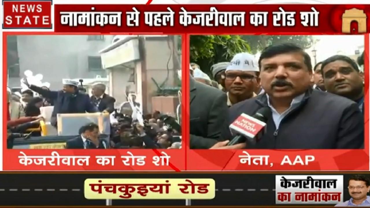 Delhi Assembly Election: देखिए नामांकन से पहले संजय सिंह का exclusive Interview