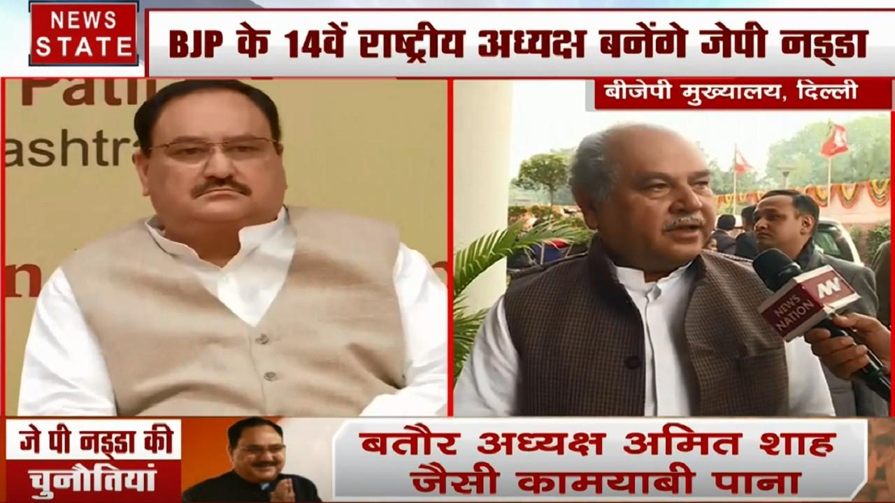 Delhi : BJP को मिला नया राष्ट्रीय अध्यक्ष, देखें नरेंद्र सिंह तोमर काEexclusive Interview