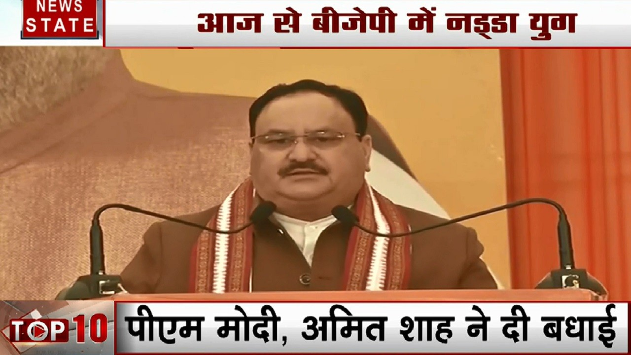 दिल्ली में बीजेपी के राष्ट्रीय अध्यक्ष जे.पी. नड्डा का पहला इम्तिहान, विधानसभा चुनाव सबसे बड़ी जिम्मेदारी
