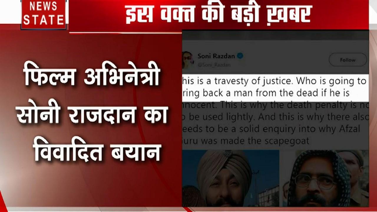 आलिया भट्ट की मां सोनी राजदान ने संसद हमले के दोषी अफजल गुरु को बताया- बलि का बकरा