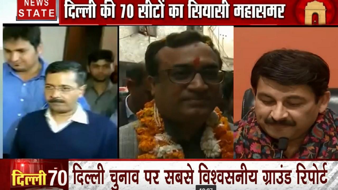 दिल्ली 70: द्वारका विधानसभा क्षेत्र में किसके आधार पर होगी वोटिंग, देखें कौन जीतेगा द्वारका के लोगों का दिल