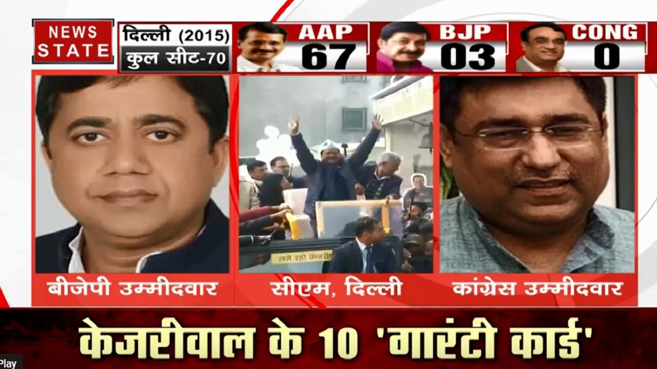 Delhi Election 2020: AAP ने डिग्री विवाद की वजह से वापस लिया जितेन्द्र तोमर का टिकट, पत्नी को बनाया उम्मीद्वार