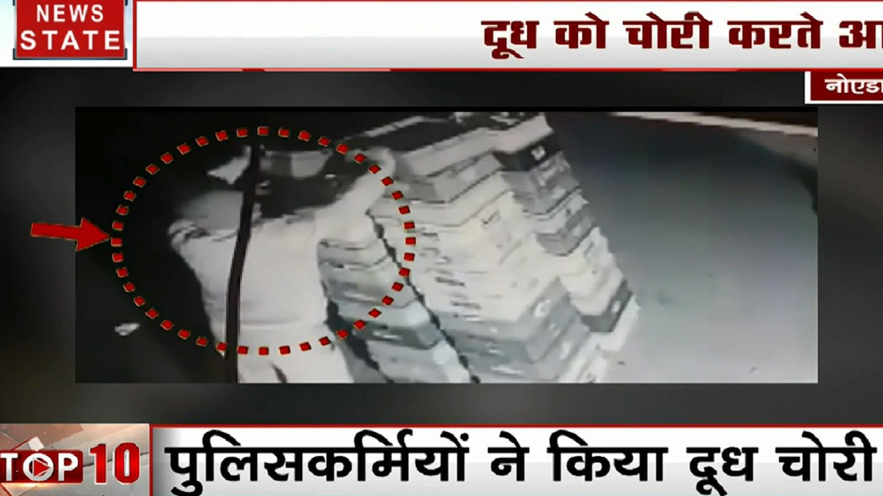 Noida: दूध का पैकेट चुराते CCTV में कैद पुलिसकर्मी, सोशल मीडिया पर वायरल हुआ Video
