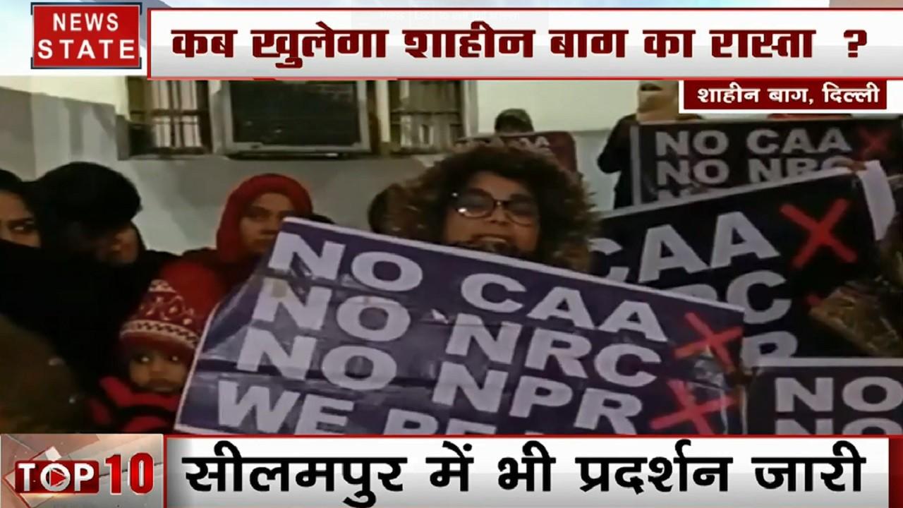 नागरिकता कानून पर देशभर में बवाल जारी, कड़ाके की ठंड में दिल्ली से लेकर लखनऊ में रात भर प्रदर्शन
