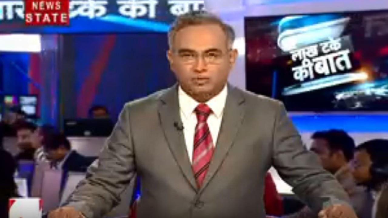 Lakh Take Ki Baat: काशी की मस्जिद में ASI सर्वेक्षण की मांग, अमित शाह ने साधा विपक्ष पर निशाना, देखें देश दुनिया की खबरें