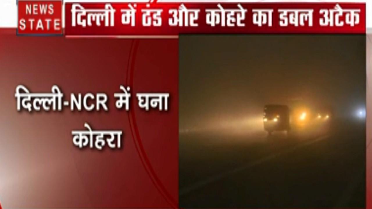 Delhi: ठंड और कोहरे का डबल अटैक, विजिबिलिटी 50 मीटर से कम, यातायात प्रभावित