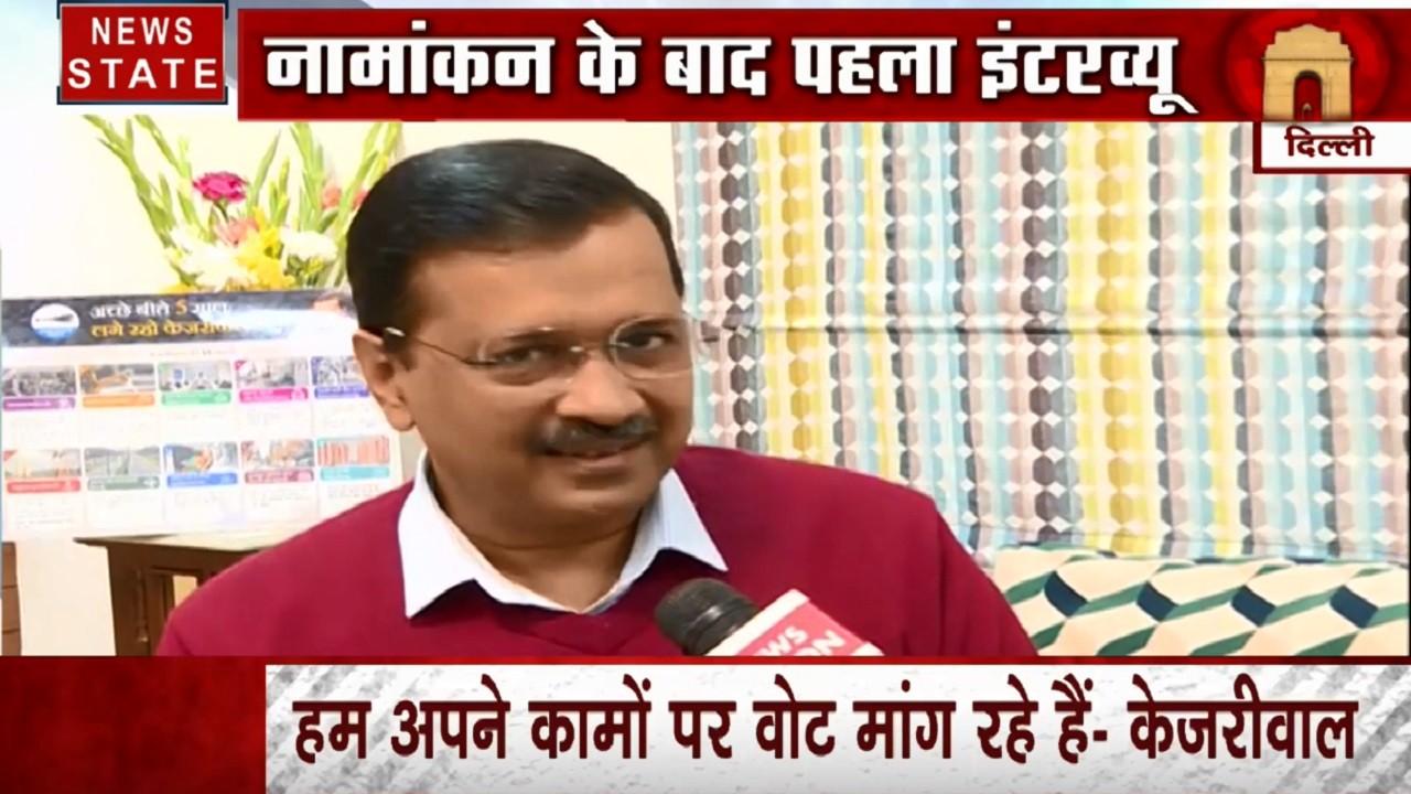 Delhi Assembly Election: देखिए दिल्ली के सीएम अरविंद केजरीवाल का Exclusive Interview