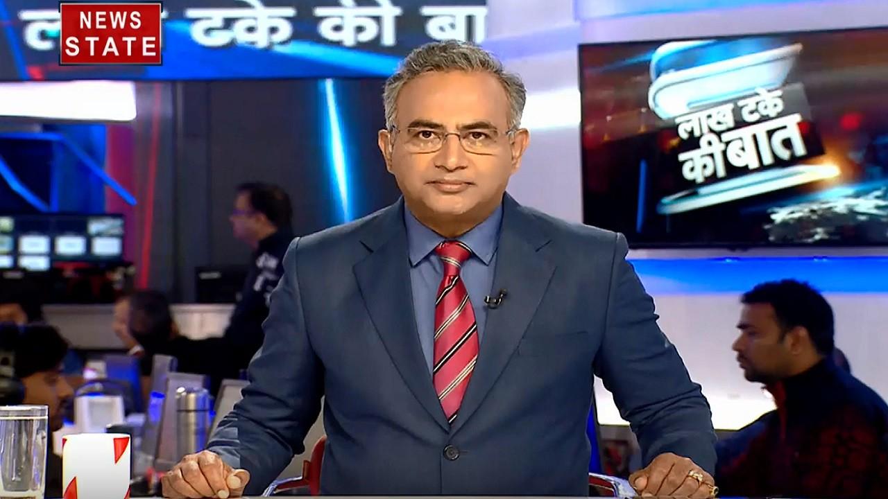 Lakh Take Ki Baat: कंगाली से जूझ रहा है पाक, इमरान कर रहे हैं अय्याशी