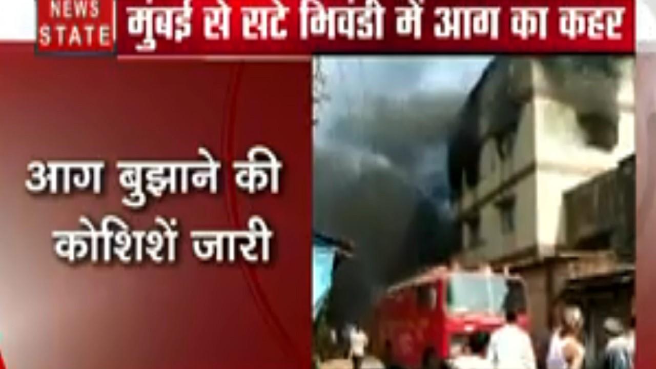 Mumbai: भिवंडी की प्लास्टिक फैक्ट्री में आग का कहर, आग बुझाने की कोशिश में जुटी दमकल की कई गाड़ियां